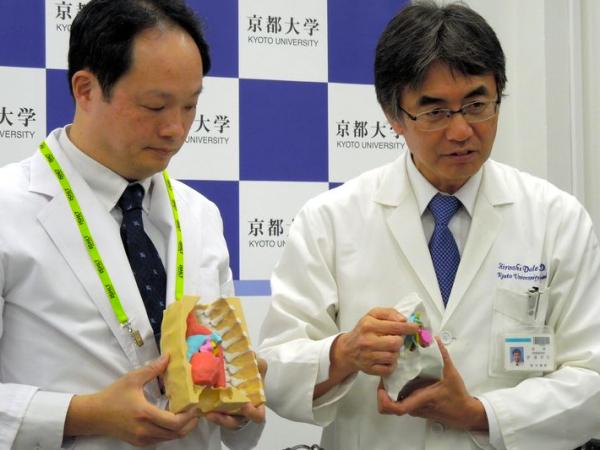Máy in 3D được sử dụng trong cấy ghép phổi tại Nhật
